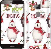 "Чехол на Huawei G8 Merry Christmas ""4106c-493-535"""
