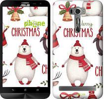 "Чохол на Asus ZenFone 2 Laser ZE601KL Merry Christmas ""4106u-164-535"""