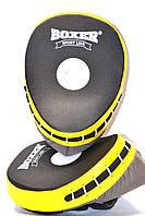 Лапы боксерские гнутые с шариком внутри BOXER ЭЛИТ. Лапа вигнута