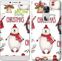 """Чехол на LeTV LeEco Le Max 2 Merry Christmas """"4106u-606-535"""""""