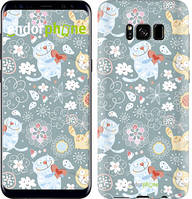 """Чехол на Samsung Galaxy S9 Котята v3 """"1223c-1355-535"""""""