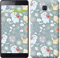 """Чохол на Samsung Galaxy C9 Pro Кошенята v3 """"1223u-720-535"""""""