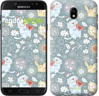 """Чохол на Samsung Galaxy J7 J730 (2017) Кошенята v3 """"1223c-786-535"""""""