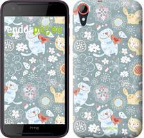 "Чехол на HTC Desire 830 Котята v3 ""1223c-785-535"""