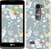 """Чехол на LG Leon H324 Котята v3 """"1223c-403-535"""""""