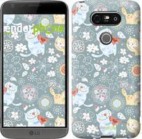 """Чехол на LG G5 H860 Котята v3 """"1223c-348-535"""""""