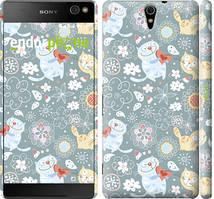 """Чехол на Sony Xperia C5 Ultra Dual E5533 Котята v3 """"1223c-506-535"""""""