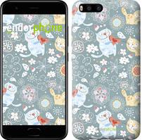 """Чохол на Xiaomi Mi-6 Кошенята v3 """"1223c-965-535"""""""