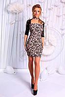 Платье - мини с рукавами из гипюра