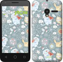 """Чохол на ALCATEL One Touch Pixi 3 4.5 Кошенята v3 """"1223u-408-535"""""""