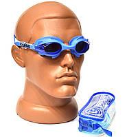 Очки для плавания + беруши. Окуляри для плавання
