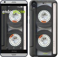 """Чохол на HTC Desire 530 Касета """"876c-613-535"""""""