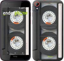 """Чохол на HTC Desire 830 Касета """"876c-785-535"""""""