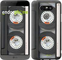"""Чехол на LG G5 H860 Кассета """"876c-348-535"""""""