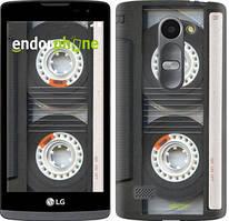 """Чехол на LG Leon H324 Кассета """"876c-403-535"""""""