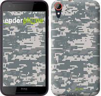 """Чохол на HTC Desire 830 Зоряне небо """"167c-785-535"""" Камуфляж , Сірий"""