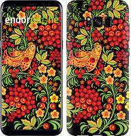 "Чехол на Samsung Galaxy S9 Хохлома 2 ""250c-1355-535"""