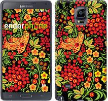 "Чехол на Samsung Galaxy A8 Plus 2018 A730F Хохлома 2 ""250u-1345-535"""