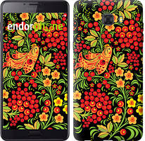 "Чохол на Samsung Galaxy C9 Pro Хохлома 2 ""250u-720-535"""