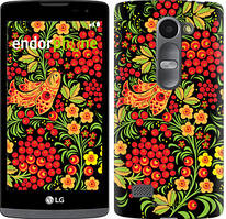 """Чехол на LG Leon H324 Хохлома 2 """"250c-403-535"""""""