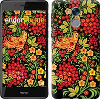 "Чехол на Huawei Honor 6C Хохлома 2 ""250u-1034-535"""