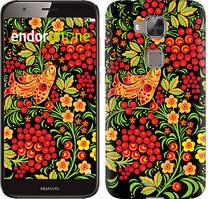 "Чехол на Huawei G8 Хохлома 2 ""250c-493-535"""