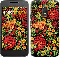 "Чехол на Motorola Moto G4 Play Хохлома 2 ""250c-860-535"""