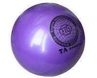 Мяч художественной гимнастики D-19 см сиреневый