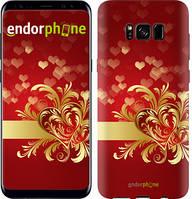 "Чехол на Samsung Galaxy S9 Ажурные сердца ""734c-1355-535"""