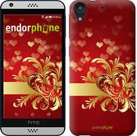"""Чехол на HTC Desire 530 Ажурные сердца """"734c-613-535"""""""