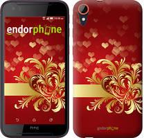 """Чехол на HTC Desire 830 Ажурные сердца """"734c-785-535"""""""