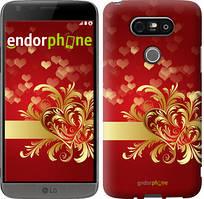 """Чехол на LG G5 H860 Ажурные сердца """"734c-348-535"""""""
