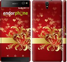 """Чехол на Sony Xperia C5 Ultra Dual E5533 Ажурные сердца """"734c-506-535"""""""