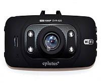Автомобільний відеореєстратор з камерою заднього виду Eplutus DVR-920 Wi-Fi