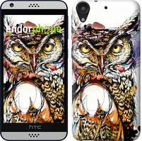 """Чехол на HTC Desire 530 Сова 3 """"3374c-613-535"""""""