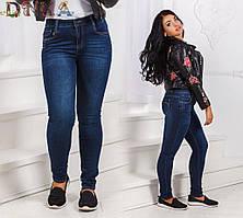 Женские батальные джинсы темные