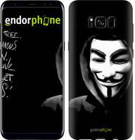 "Чехол на Samsung Galaxy S9 Анонимус ""832c-1355-535"""