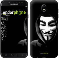 "Чехол на Samsung Galaxy J7 J730 (2017) Анонимус ""832c-786-535"""