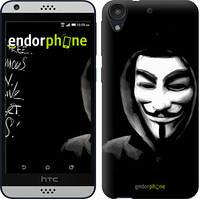 """Чехол на HTC Desire 530 Анонимус """"832c-613-535"""""""