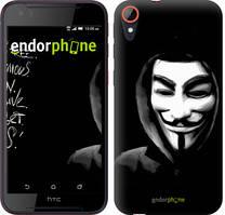 """Чехол на HTC Desire 830 Анонимус """"832c-785-535"""""""