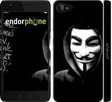 "Чехол на Lenovo ZUK Z2 Анонимус ""832c-827-535"""