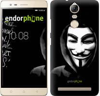 "Чохол на Lenovo Vibe K5 Note Pro Анонімус ""832c-394-535"""