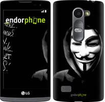 """Чехол на LG Leon H324 Анонимус """"832c-403-535"""""""