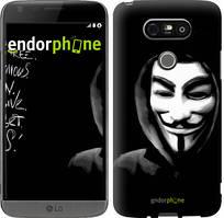 "Чехол на LG G5 H860 Анонимус ""832c-348-535"""