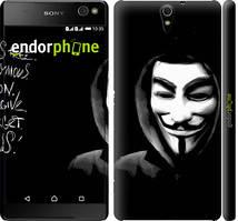 """Чехол на Sony Xperia C5 Ultra Dual E5533 Анонимус """"832c-506-535"""""""