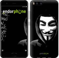 "Чохол на Xiaomi Mi-6 Анонімус ""832c-965-535"""