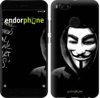 """Чехол на Xiaomi Mi A1 Анонимус """"832c-1132-535"""""""