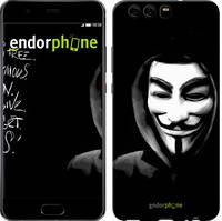 """Чохол на Huawei Nova 2S Анонімус """"832u-1388-535"""""""