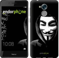 """Чохол на Huawei Honor 6C Анонімус """"832u-1034-535"""""""