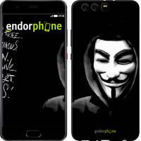 """Чохол на Huawei P10 Plus Анонімус """"832u-963-535"""""""